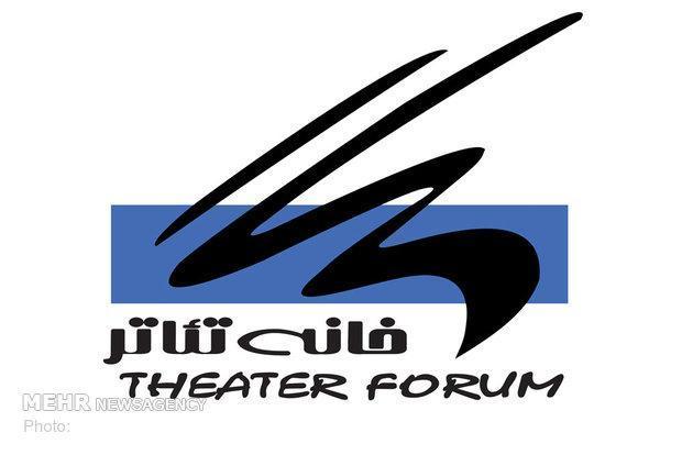 برگزاری سی و یکمین جلسه هیأت مدیره کانون کارگردانان خانه تئاتر