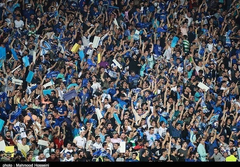 حاشیه دیدار استقلال - السد، حضور 5 هزار نفر در استادیوم آزادی + عکس