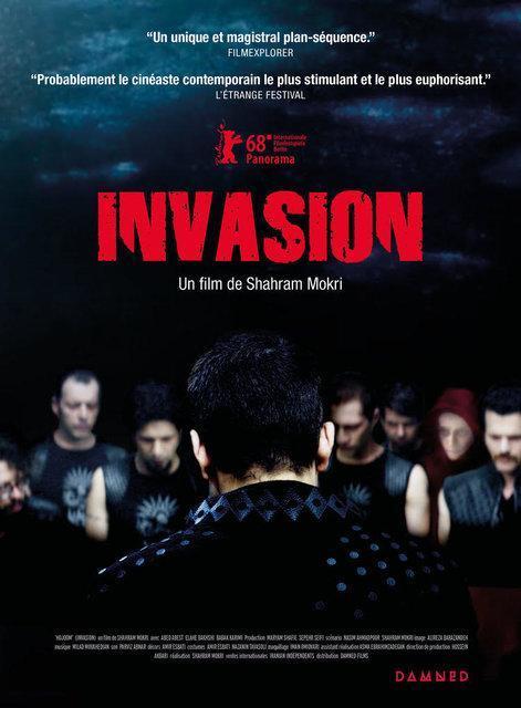 حضور دو فیلم از شهرام مکری در جشنواره فیلم های عجیب
