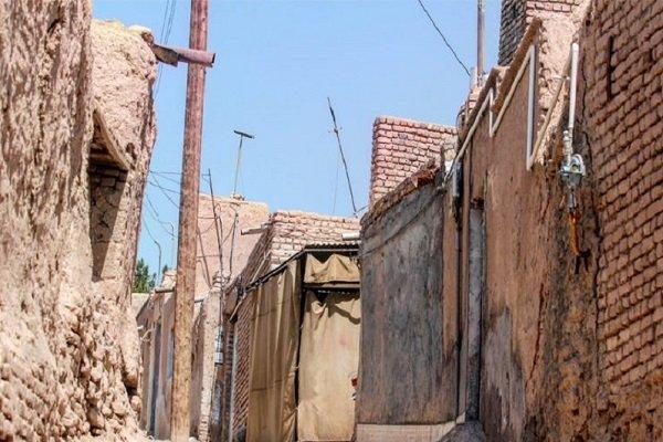 هدف از اجرای طرح بازآفرینی شهری احیای بافت های فرسوده است