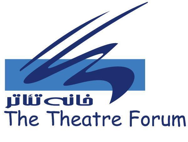 خانه تئاتر درباره توقف نمایش ها به وزیر نامه می نویسد