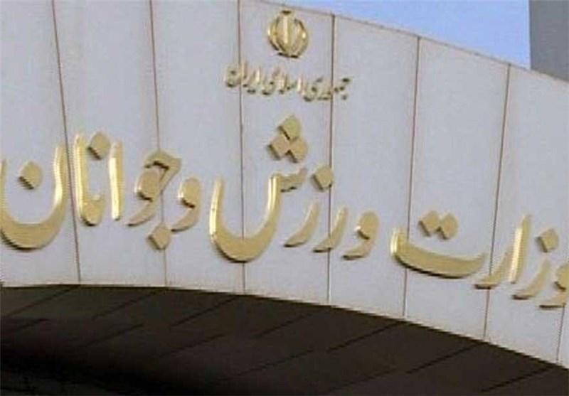 وزارت ورزش و از سر باز کردن نیروهای مازاد به بهانه قانون منع به کارگیری بازنشستگان؟، آزموده را آزمودن خطاست!