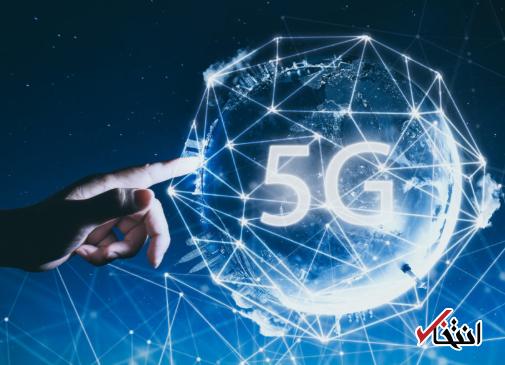 چرا چین و ایالات متحده در مسیر 5G می جنگند؟