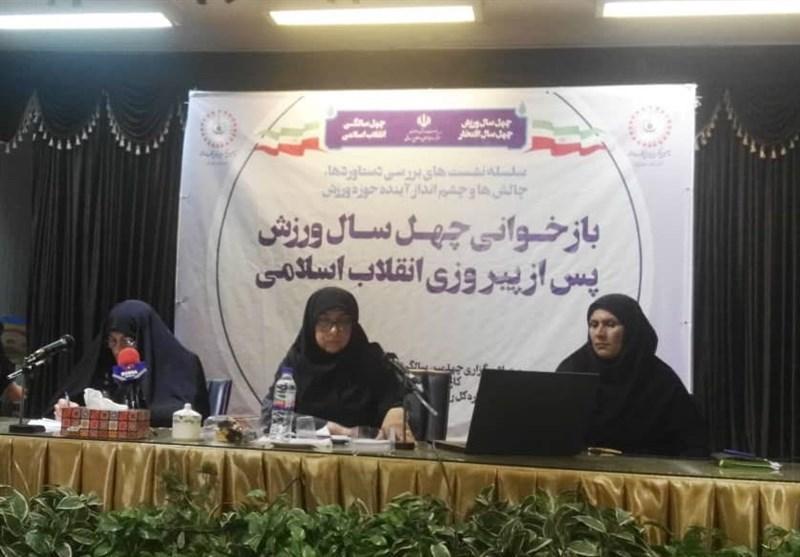 طاهریان: نگران بودجه فدراسیون زنان مسلمان نباشید، تغییرات ساختاری ورزش بانوان سلیقه ای بود