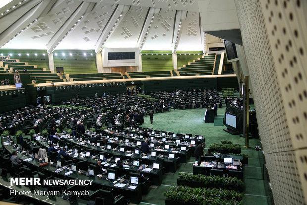 جلسه علنی نوبت عصر شروع شد، آنالیز لایحه بودجه در دستور کار مجلس