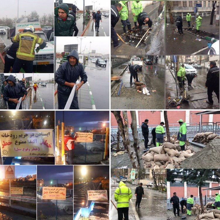 آمادگی شهرداری تهران برای مقابله با حوادث طبیعی