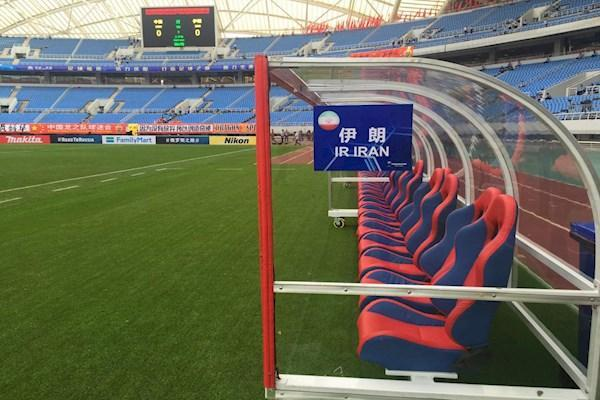 چین میزبان جام ملت های آسیا 2023