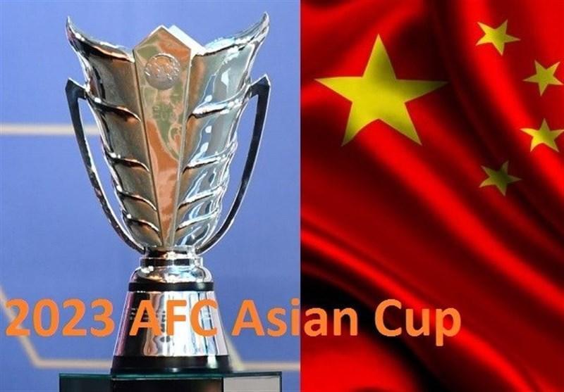 چین رسماً میزبان جام ملت های آسیا 2023 شد