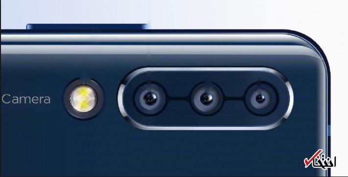ویژگی هایی جدید از گوشی لنووZ6 منتشر شد ، دوربین سه گانه پشتی ، دوربین سلفی 24 مگاپیکسلی