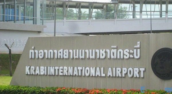 آشنایی با فرودگاه بین المللی کرابی