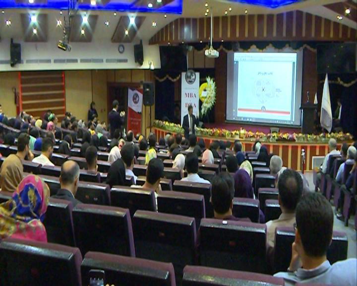 برگزاری همایش کار آفرینی با حضور صاحبان مشاغل