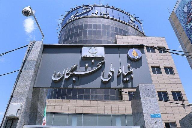 صندلی بین المللی ایران در زمینه به کارگیری موثر نخبگان مناسب نیست