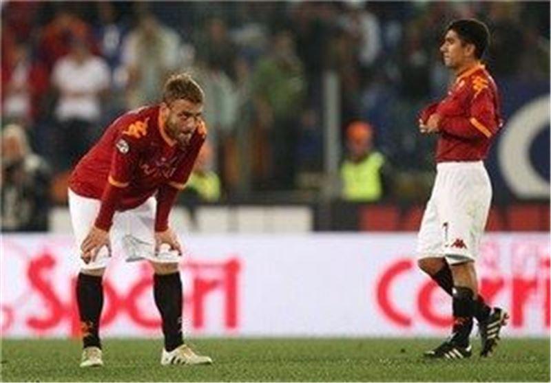 رم باخت، میلان متوقف شد