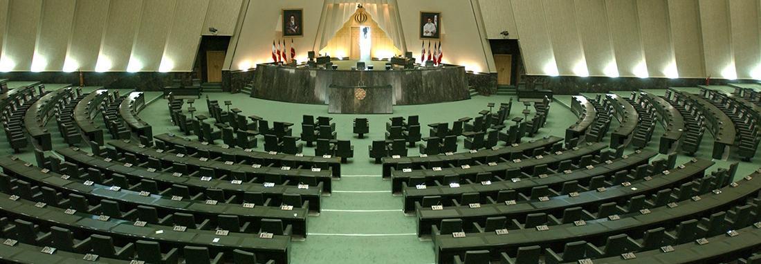 زمان جلسه رای اعتماد به وزیر پیشنهادی میراث فرهنگی و گردشگری اعلام شد