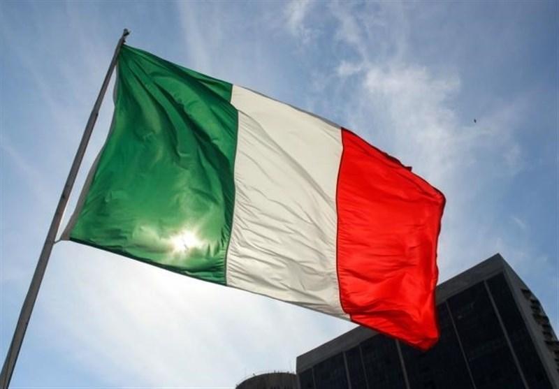 وزارت خارجه ایتالیا سفیر ترکیه در رم را احضار کرد