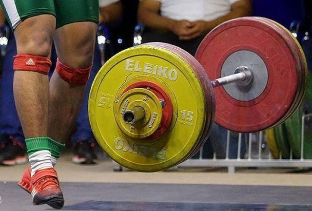 لیست نهایی نفرات شرکت کننده در مسابقات جهانی وزنه برداری معین شد