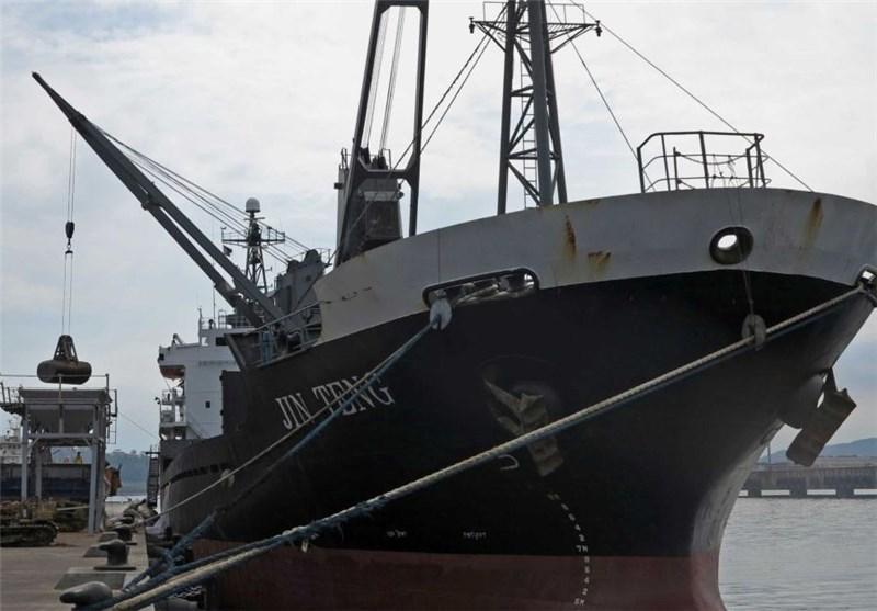 آمریکا کشتی کره شمالی را غصب کرد
