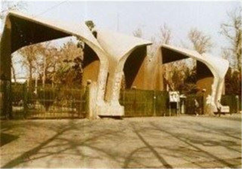حضور 4 دانشگاه ایران در بین دانشگاه های برتر دنیا