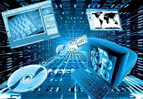10 رسوایی بزرگ تکنولوژیک