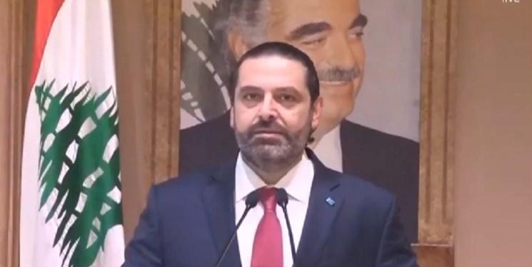 نخست وزیر لبنان در سیزدهمین روز اعتراضات استعفا کرد