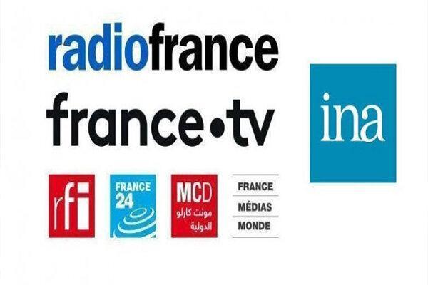 عزم دولت فرانسه برای راه اندازی رسانه ای معادل بی بی سی