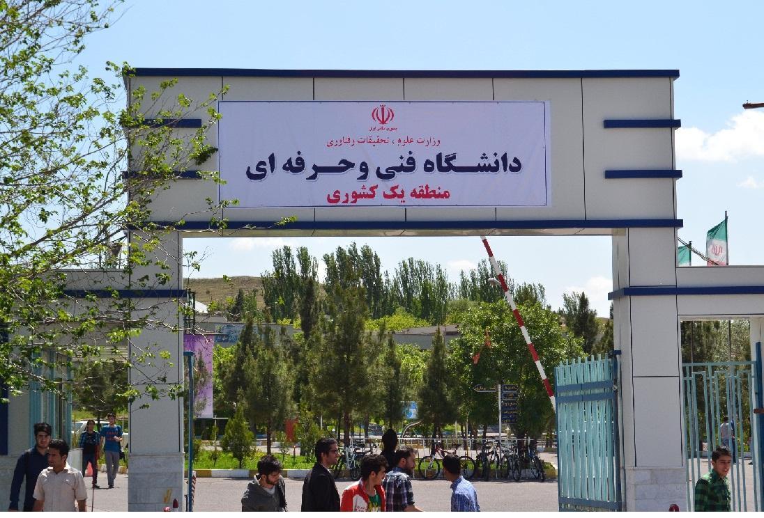 صدای دانشگاه فنی وحرفه ای به سازمان بودجه رسید ، از بازگشت دانشجویان ایرانی ووهان تا شروع ثبت نام کنکور 99