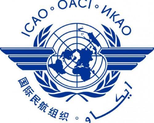 سازمان بین المللی هوانوردی کشوری (ایکائو)