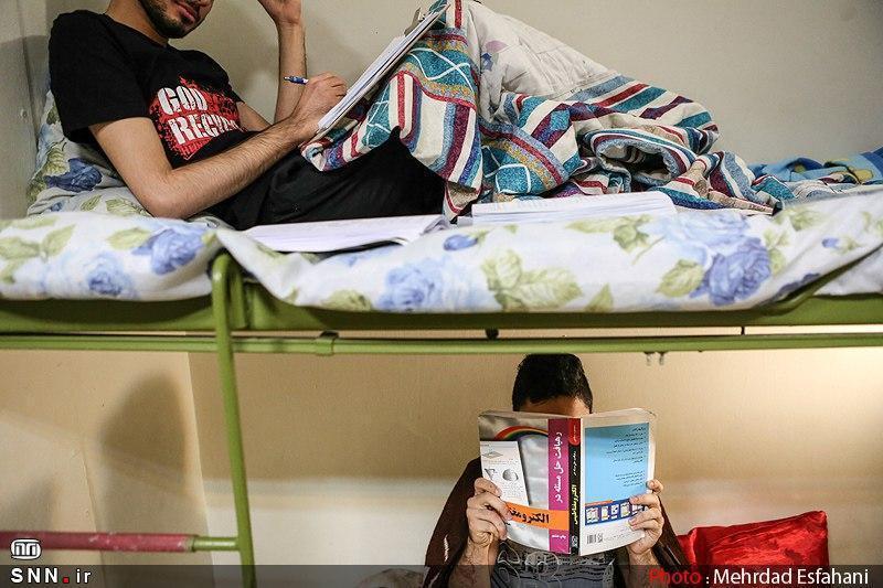 امکان افزایش خوابگاه در دانشگاه صنعتی اراک وجود ندارد