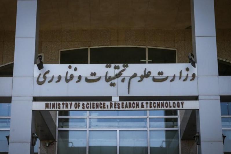 بخشنامه ای دیگر از وزارت علوم ، چگونه برگزار کردن امتحانات انتها ترم به دانشگاه ها سپرده شد