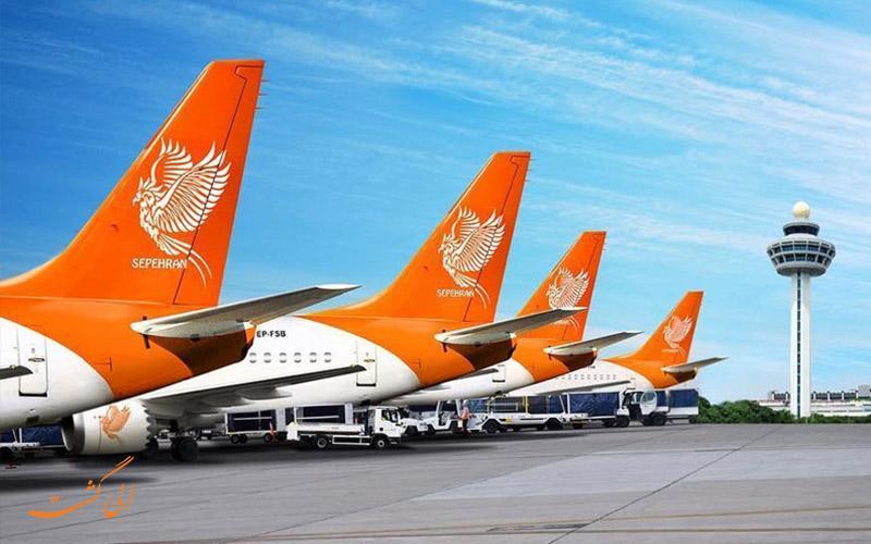 بهترین شرکت های هواپیمایی ایران - لیست ایرلاین های داخلی کشور