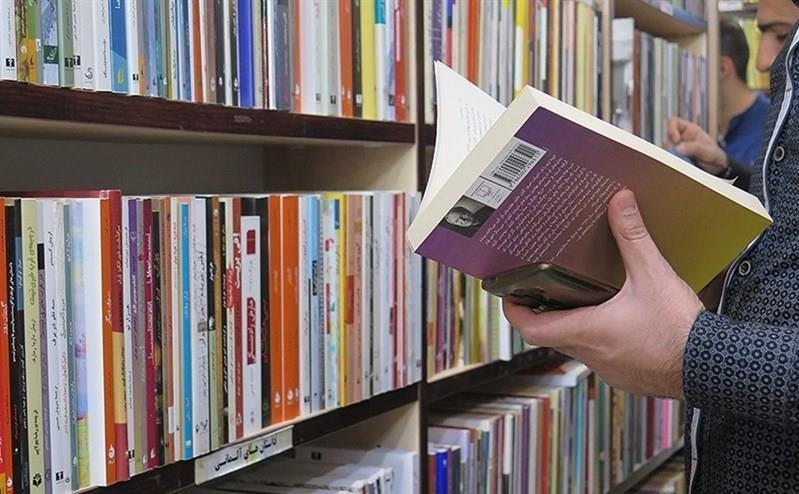 بروز گلایه ها و حاشیه ها در روز تکریم مدیرعامل موسسه خانه کتاب، بازگشایی کتابخانه ها منتظر ابلاغ ستاد ملی مقابله با کرونا