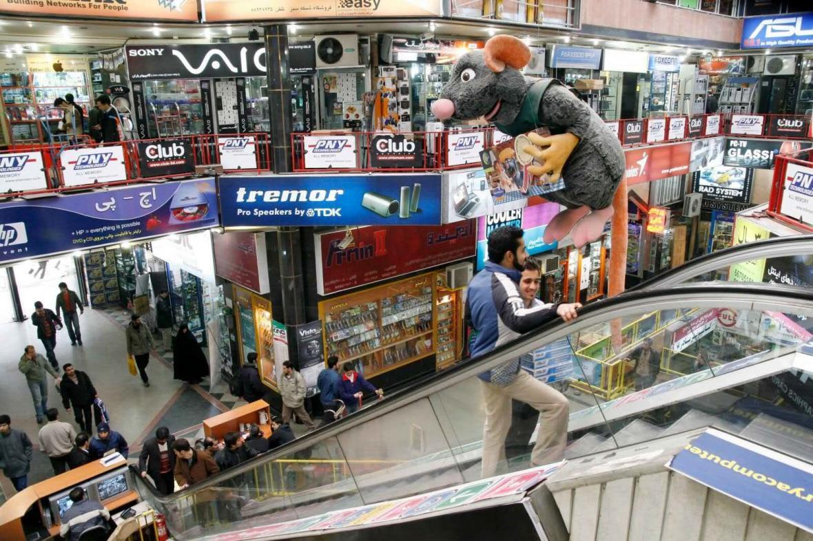 جدیدترین قیمت انواع تجهیزات رایانه ای در بازار ایران