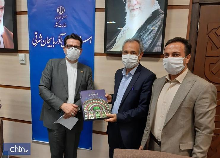 تشکیل کمیسیون ویژه گردشگری در سفارت ایران در جمهوری آذربایجان