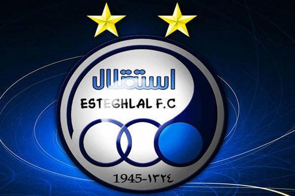 باشگاه استقلال خبر مهر را تایید کرد، سفر سعادتمند به اروپا