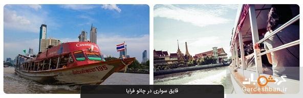 قایق سواری در چائو فرایا؛تفریحی هیجان انگیز در بانکوک، عکس
