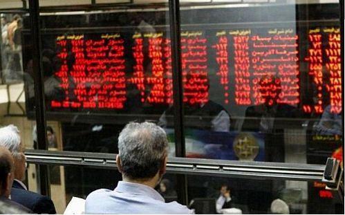 اسامی سهام بورس با بالاترین و پایین ترین رشد قیمت امروز 99، 11، 29