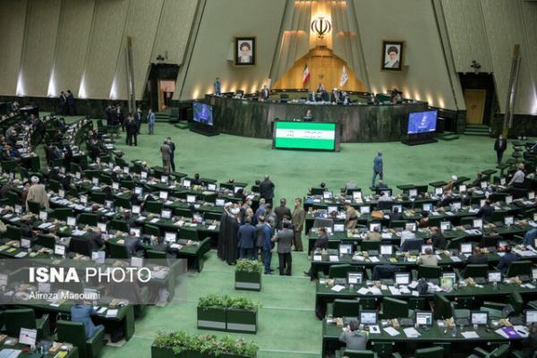 شروع هشتمین جلسه آنالیز بودجه 1400 در مجلس