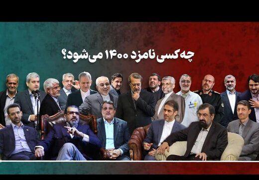 بی اعتنایی کاندیداهای نظامی انتخابات 1400 به کاندیداتوری رئیسی