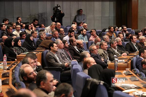 اولین کنفرانس ملی دیپلماسی مالی جمهوری اسلامی ایران؛ فرصت ها و چالش های 1404، 1400 برگزار می گردد